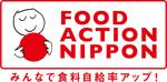 Foodactionyoko_ared